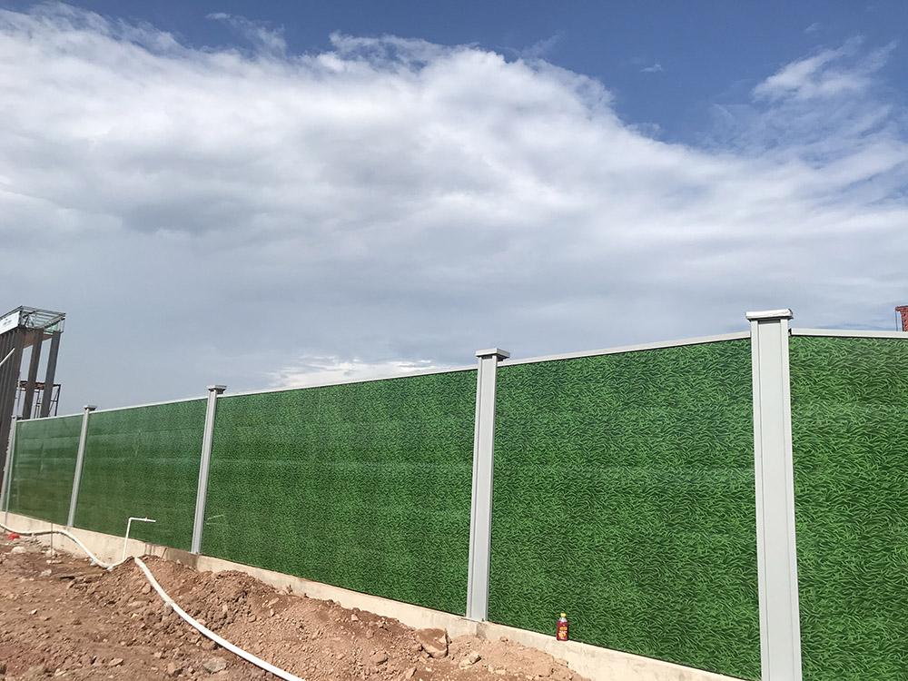 彩涂板小草绿围挡