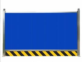 海南新型蓝色复合材料PVC围挡