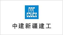 鑫森建设(惠州)有限公司